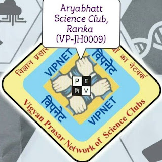 Aryabhatt Science Club Ranka VP-JH0009