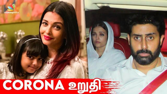 OH NO! Shocking little Aaradhya & Aishwarya Bachchan hospitalized post Abhishek Bachchan