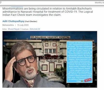 Amitabh Bachchan at Nanavati Hospital.webp
