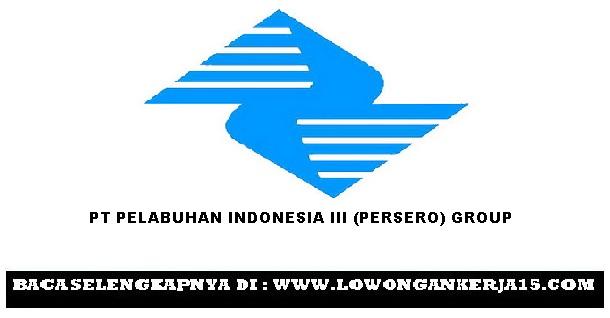 Lowongan Kerja PT Pelabuhan Indonesia