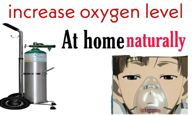 How to increase oxygen level in body at home