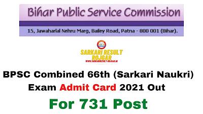 Sarkari Exam: BPSC Combined 66th (Sarkari Naukri) Exam Admit Card 2021 Out For 731 Post
