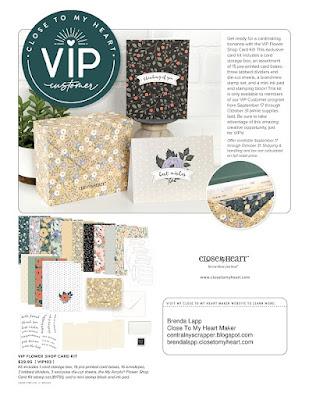 VIP Flower Shop Card Kit Flyer
