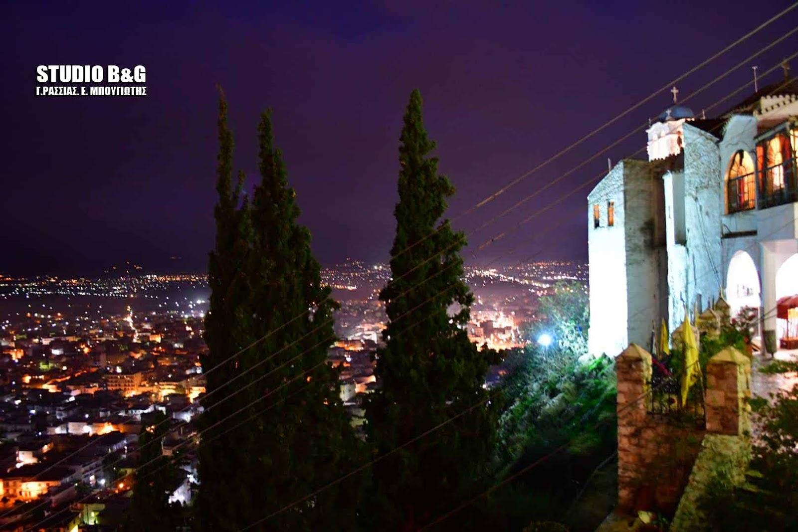 Εορτή των Εισοδίων της Θεοτόκου στο Άργος