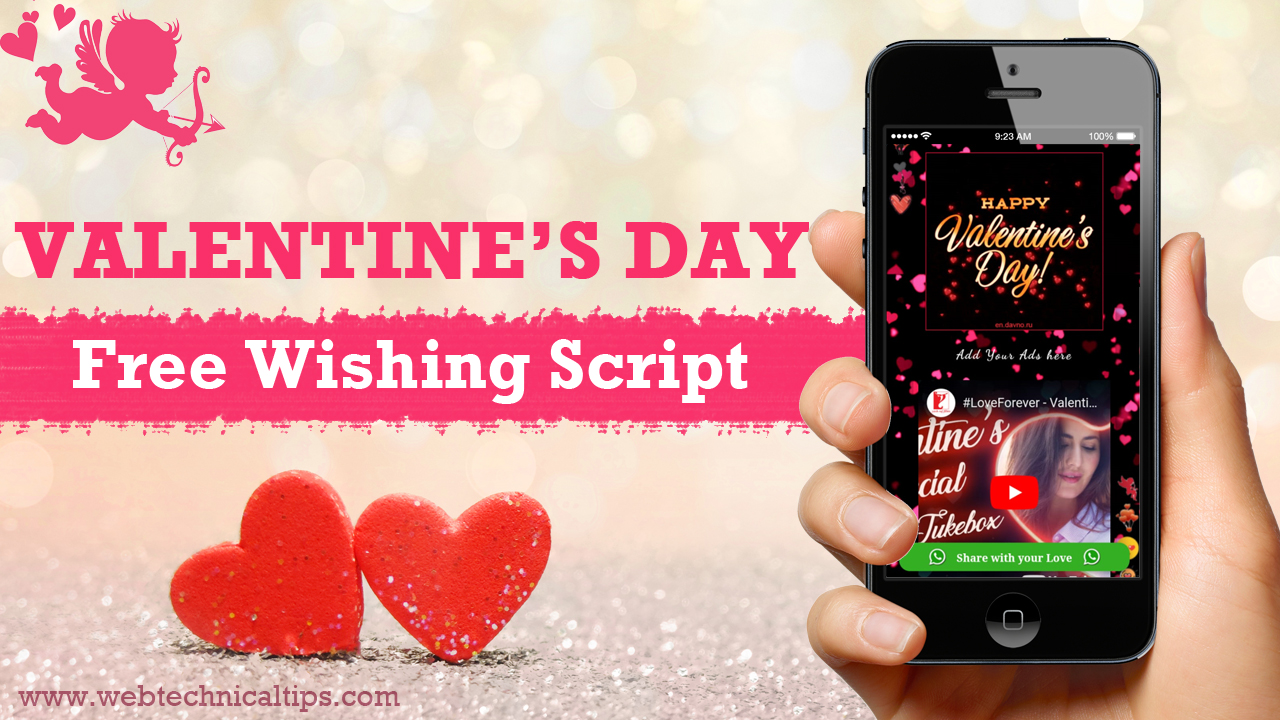 valentines day wishing script free download 2019