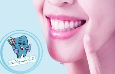 تجرتي مع زراعة الاسنان، زراعة الاسنان، زراعة الأسنان، زراعة اسنان، زراعة الاسنان، زراعة الاسنان، زراعة الاسنان، زراعة سن، مدة زراعة الاسنان، زراعة الأسنان، زراعة الأسنان،زراعة الأسنان، زراعه، خطوات الزراعة، فوائد الزراعة، تركيب العظم