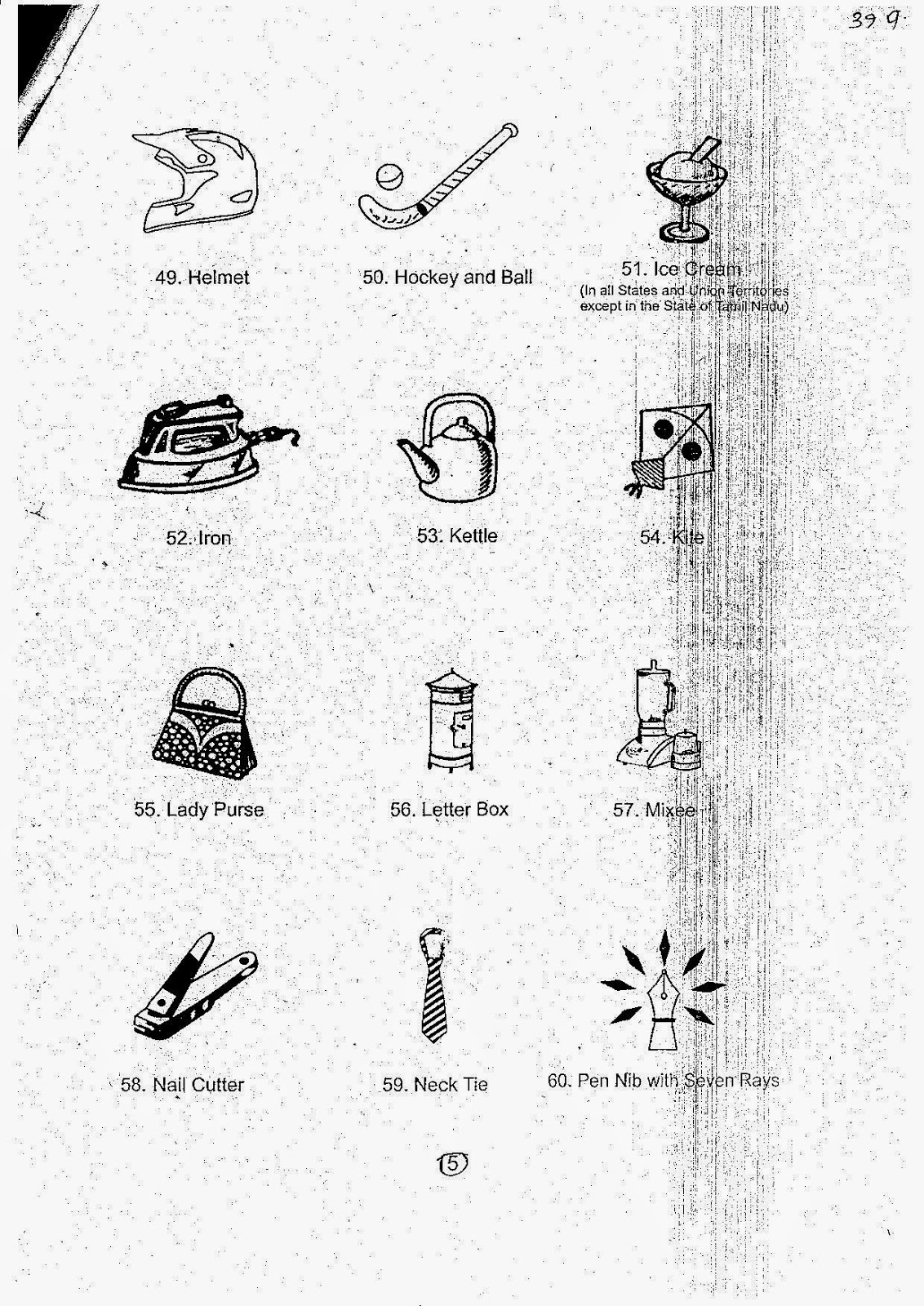 Housing Society [Maharashtra]: Circular for Election Symbols