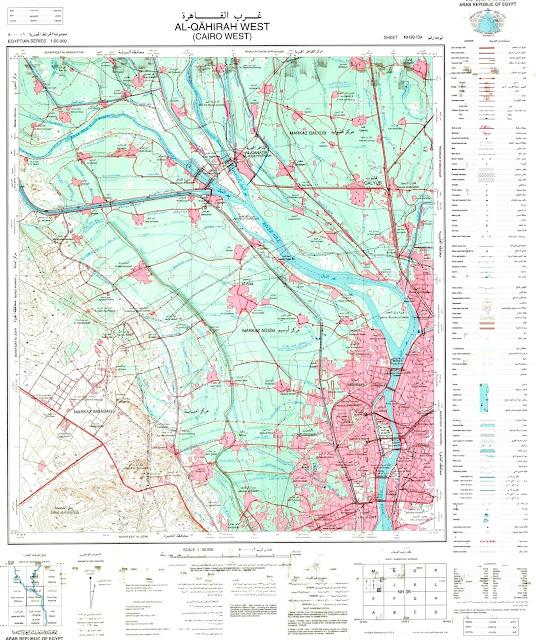 خريطة غرب القاهرة الطبوغرافية   من الهيئة العامة للمساحة .. كوكب الجغرافيا
