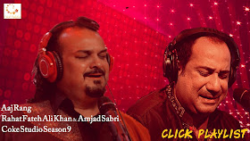 Click Playlist Aaj Rung Rahat Fateh Ali Khan Amjad