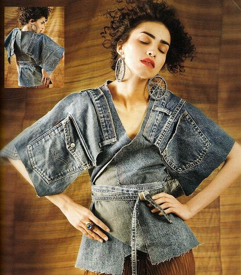 Se você é ousado(a) e adora usar peças fora do comum em seus look's, irá adorar o mais novo modelo de jeans.
