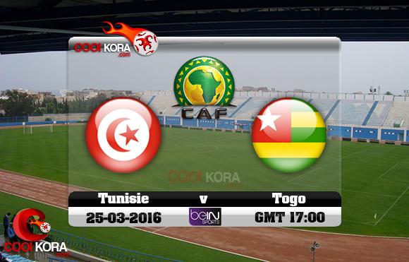 مشاهدة مباراة تونس وتوجو اليوم 25-3-2016 تصفيات كأس أمم أفريقيا