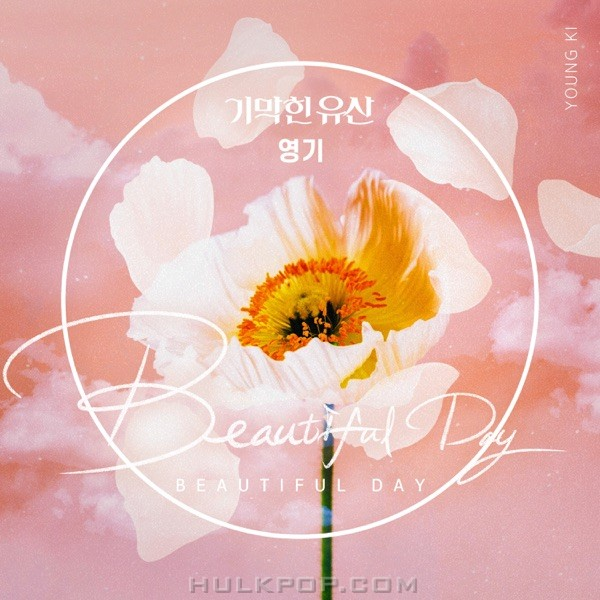 Yeong Gi – Brilliant Heritage OST Part.17