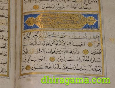 Pengertian, Cara Baca, Huruf, Contoh Idgham Mutajanisain