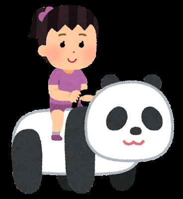 動物の乗り物のイラスト(女の子)