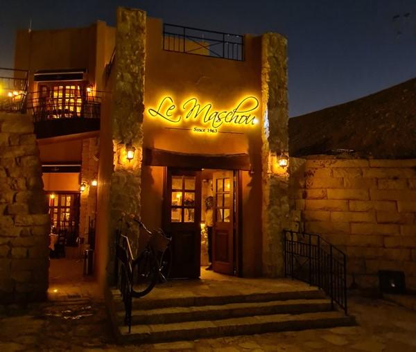 مطعم لو ماشو الرياض | المنيو والعنوان واوقات العمل