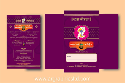 online indian wedding invitation website  ar graphics