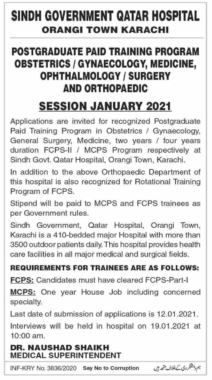 Qatar Hospital Jobs 2021 - Sindh Government Jobs 2021 - Jobs in Karachi 2021 - Post Graduate Trainee Jobs 2021