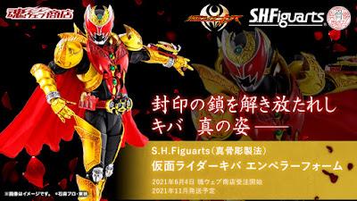 S.H. Figuarts (Shinkocchou Seihou) Kamen Rider Kiva Emperor Form Official Images