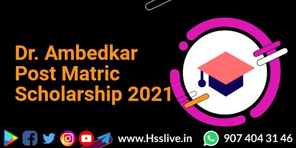 Dr.Ambedkar Post-matric Scholarships for Economically Backward Class Students