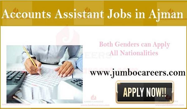 Ajman jobs with salary, Office job vacancies in UAE,