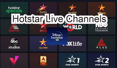 hotstar live channels