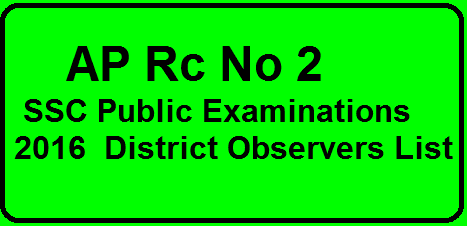 AP Rc No 2 SSC Public Examinations 2016 District Observers List /2016/03/ap-rc-no-2-ssc-public-examinations-2016-District-Observers-List.html