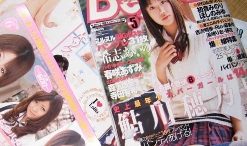 Menguak Sisi Lain Industri Film Porno Jepang