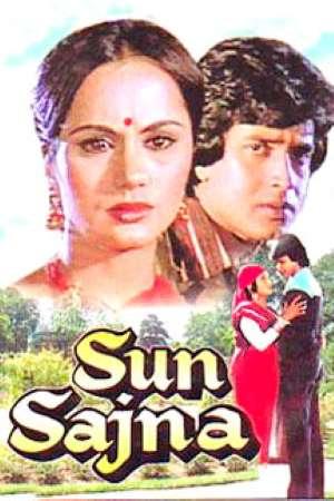 Download Sun Sajna (1982) Hindi Movie 480p DVDRip 1.3GB ESub