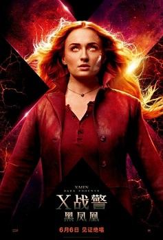 Baixar X-Men – Fênix Negra (2019) Torrent HD 720p Dublado / Legendado Download