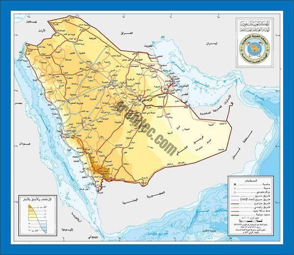 تحميل خرائط السعودية