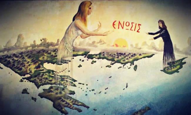 Είναι η Κύπρος Ελληνική;; Γράφει ένας Κύπριος