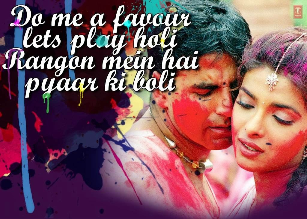 holi-song-lyrics