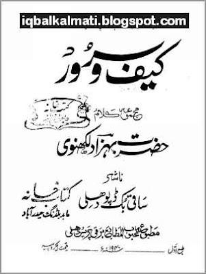 Kaif O Suroor Behzad Lakhnavi