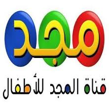 Al Majd Kids TV