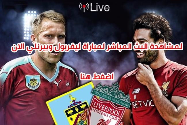 http://www.dregy.net/2020/07/LiverpoolvsBurnley11-7-2020.html
