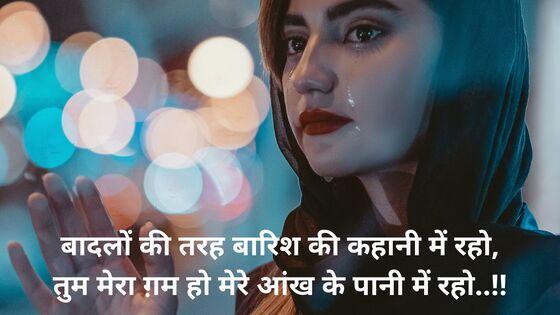 Awesome Two Tine Shayari In Hindi