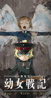 Film Saga of Tanya the Evil Movie (2019)