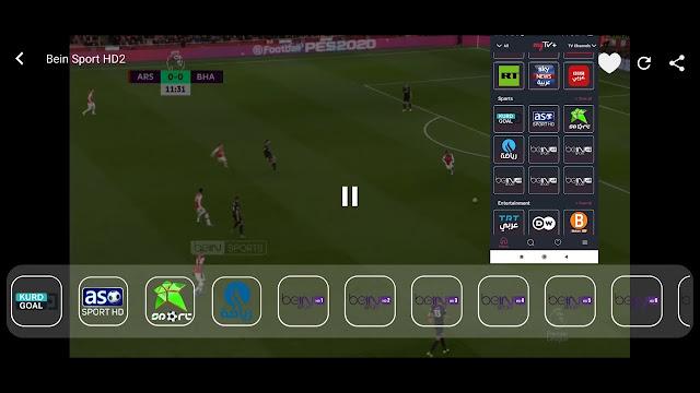 تطبيق جديد لمشاهده  القنوات العالميه والرياضيه تحميل تطبيق +MyTV