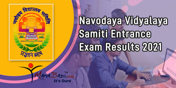 Navodaya Vidyalaya Samiti Entrance Exam Results 2021