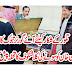 Imran Khan Ko Sonay ki Kalashan Kouf Ka Tohfa   Raaztv