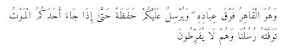 Al An'am ayat 61