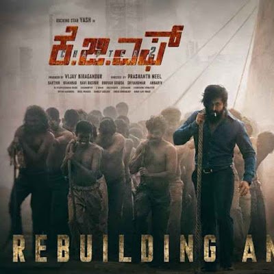 KGF Chapter 2 Star Cast Name, wiki