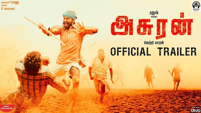Asuran 2020 | Official Trailer |  Dhanush, Manju Warrier, Prakash Raj