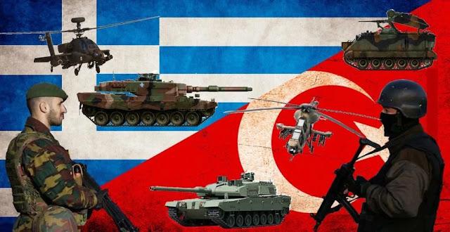 Ελληνοτουρκικός πόλεμος: Ένα πράγμα με τρομάζει