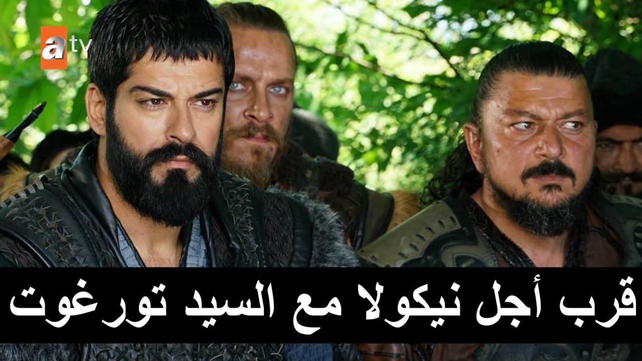 لعبة عثمان الأخيرة اعلان 3 مسلسل المؤسس عثمان الحلقة 63 | انتقام الوالي
