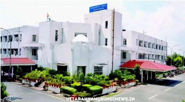 Uttarakhand Vidhan Sabha