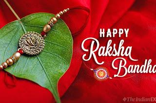 Happy Rakshabandhan Whatsapp Dp Status images 2020