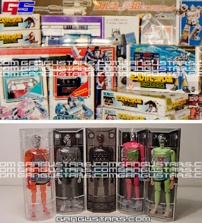 Microman タカラ ミクロマン Walther Uncle Cassettes Browning Micro Change series Japan Takara vintage robots Micronauts