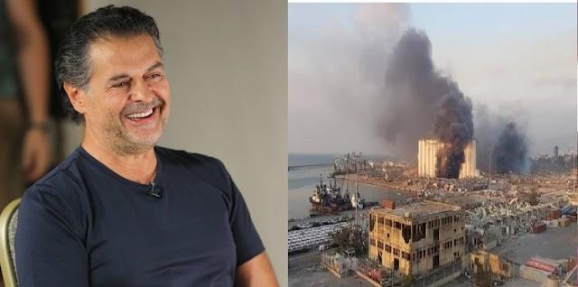 راغب علامة: انفجار بيروت ليس صدفة وتفوح منه رائحة الخيانة....كفاكم كذبا