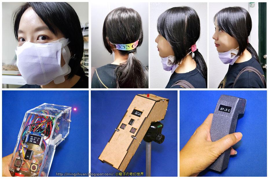 武漢肺炎-Maker應用